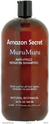 Amazon Secret shampoo Muru Muru