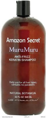Amazon Secret shampoo Muru Muru